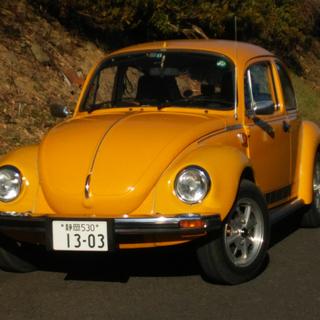 【値下げ】VW空冷ビートル 1975年式 TYPE-Ⅰ 1303S