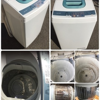 ハイスペック家電5点セット‼️冷蔵庫、洗濯機他