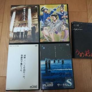 ザ・プラン9 DVDセット + うめ花の鬼