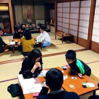 """京都 お寺で英会話サークル!入門からOK""""えいごの部活""""☻♪ 3/..."""