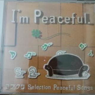 コブクロ CD