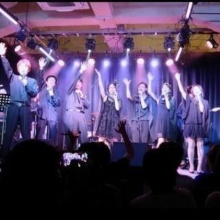 初心者歓迎♬お腹の底から一緒に歌おう!!東大阪ゴスペルコーラス教室♬♬
