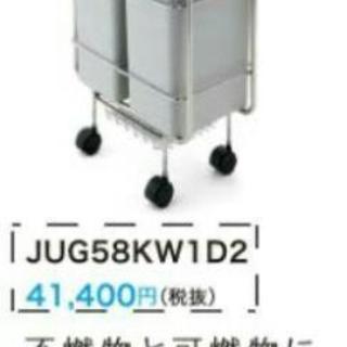 新品 Panasonic キッチン ダストボックスワゴン ネット最安値