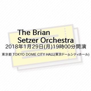 The Brian Setzer Orchestra(ブライアン・...
