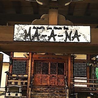 Acousticl  Live  House  Bar [MA-...