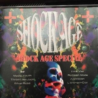 1993年発売のL'Arc〜en〜Ciel、黒夢etcが収録され...