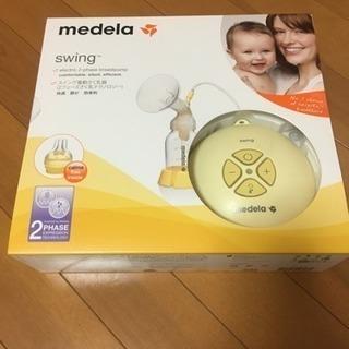 【新品・未使用】メデラ スイング電動搾乳器