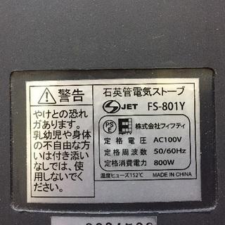 電気ストーブ 軽量 - 家電