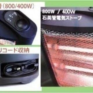 電気ストーブ 軽量 − 東京都