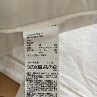 無印良品 無印 MUJI ダウン クッション カバー セット ナチュラル インテリア アイボリー - 生活雑貨
