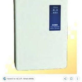 値下げ!! 新品 サンダイヤ【OUP-901S】オイルフィーダー...
