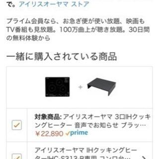 【再投稿】24629→5000最終値下げ IHクッキングヒーター