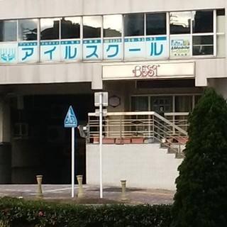 パソコン教室(スマホ、タブレット)プログラミング教室のレッスン【...