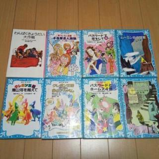 本  どれでも1冊10円