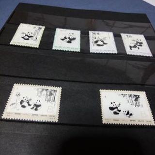 中国切手  パンダ切手  オオパンダ  1973年  6種×1セット