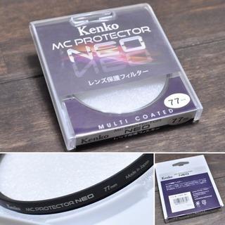【美品】Kenko レンズフィルター MC プロテクター NEO...