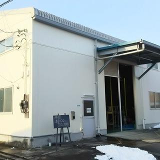 相模原市で誰でも楽しめるトランポリンの屋内施設が誕生! − 神奈川県