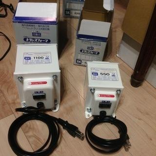変圧器 アップ/ダウン SK1100w