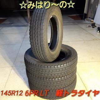 (SOLD)12インチスタッドレスタイヤ♪交換組み換えやホイール...