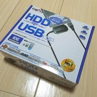 IDE→USB 変換アダプタ 2.5/3.5インチ対応