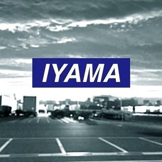【乗用車やトラック等の商品車を固定材で固縛する手元業務】