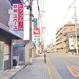 キャンペーン期間、賃料半額、トランクルーム、収納スペース、レンタルスペース、生野巽中店 - 大阪市