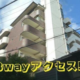 10.✨福島区✨3way🚃✨セパレート✨家賃48.000円