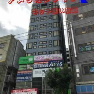 12.超駅前🗽アメリカンタイプ🗽40.000円セパレート