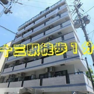 13.十三駅1分✨家賃39.000円