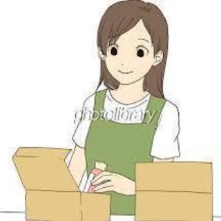 ◆ 在宅勤務による『ネット販売』のアルバイト 出来高制 ◆