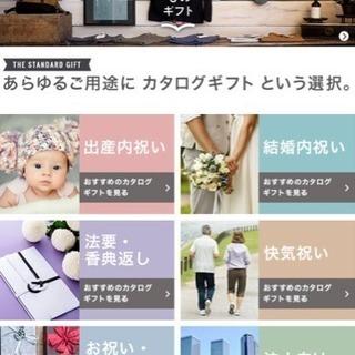 Tポイント対応!香典返しや四十九日・忌明け法要の専門店「シャディサ...