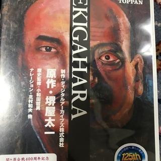 sekigahara DVD
