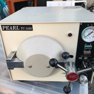 PEARL TC-150S