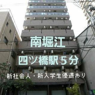 18.✨南堀江☺キレイ✨54.000円