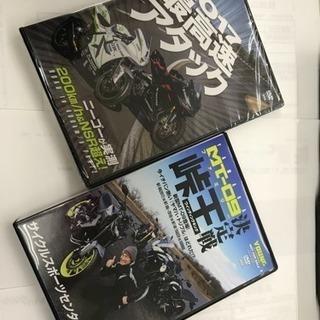 ヤングマシンの付録DVD
