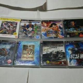 PS3ソフト8本セット
