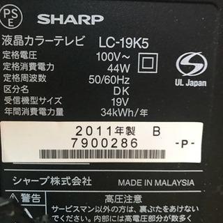 2011年製SHARPのAQUOS19 - 家電