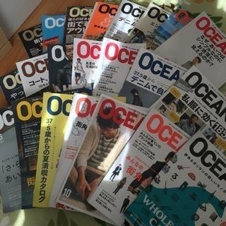 OCEANS オーシャンズ 全22巻