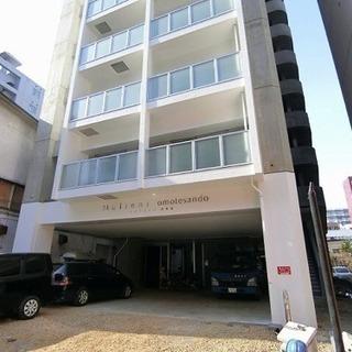 ハイグレード3LDK‼️中央区‼️お部屋探しは札幌最安値のサニー不...