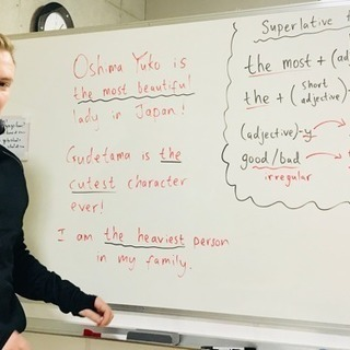 英語講座 予約制ネイティブ講師 1コマ50分 TOEFL・…