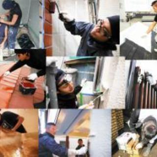 ■塗装工(戸建専門) ■市川市・浦安市