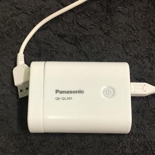 Panasonic USBモバイル電源