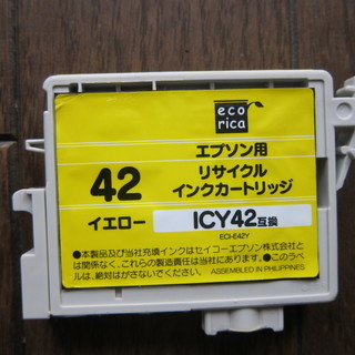 100円!エプソン用リサイクルインクICY42イエロー互換