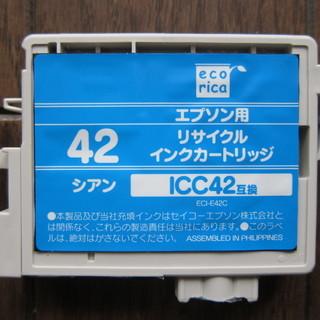 100円!エプソン用リサイクルインクICC42互換シアン