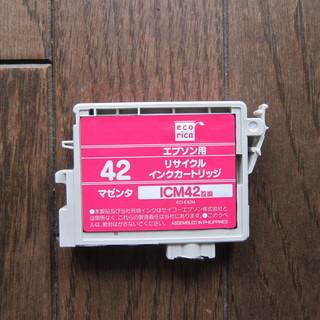 100円!エプソン用リサイクルインクICM42マゼンタ互換