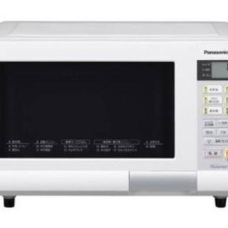 【無料】Panasonic オーブンレンジ
