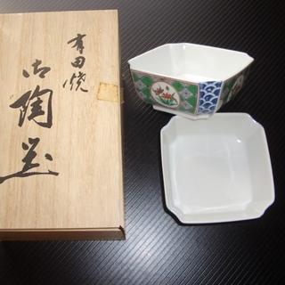 小鉢 有田焼 陶磁(未使用品)