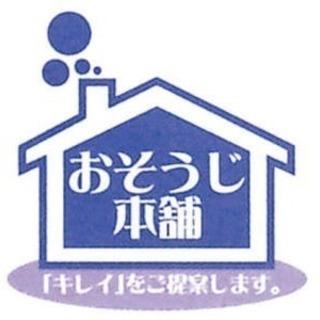 住之江区南港事務所内の簡易清掃【早朝作業】