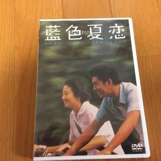 (美品)台湾・フランス合作映画(藍色夏恋)