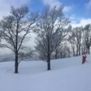 登山、バックカントリースキースノボが好きな方!